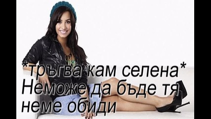 Being Me 1еп