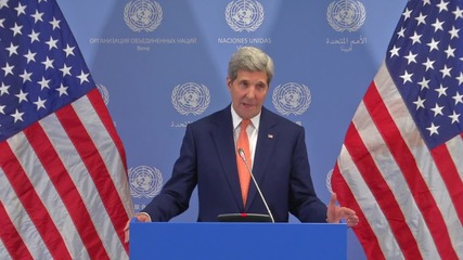 Austria: Implementation Day means a 'safer world' - Kerry on Iran nuclear deal