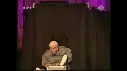 Дребосък Шоу - Смях