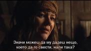 Robin Hood / Робин Худ сезон 2 епизод 5 бг субтитри