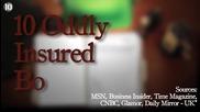 10-те Най-странни застраховани части от тялото