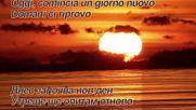 Красавица – Албано Каризи (превод)