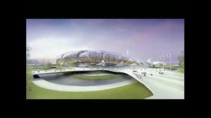 Погледнете в бъдещето Лондон през 2012г.