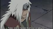 Naruto Shippuuden - Епизод 130 Bg Sub Високо Качество