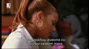 Игра По Ноти С Джон Траволта 2005 Бг Субтитри Част 1 Tv Rip Бнт 1