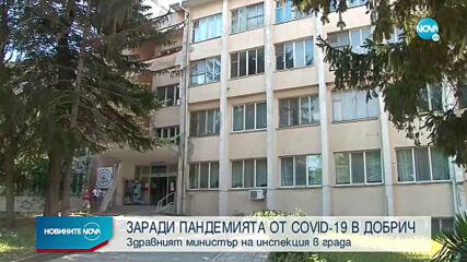 11 пациенти и лекар от център за хемодиализа са с COVID-19