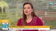 Инфекционист: Британският щам не причинява по-тежко протичане на инфекцията
