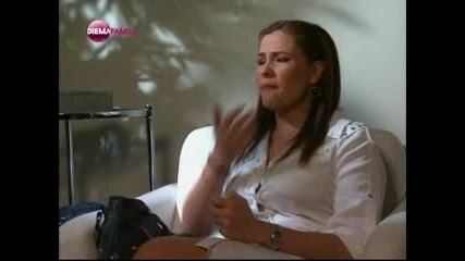 Rafaela епизод 32, 2011