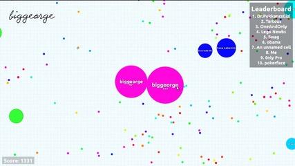 Отборна игра в Agar.io : D