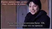 Труден живот - еп.21 (rus subs)