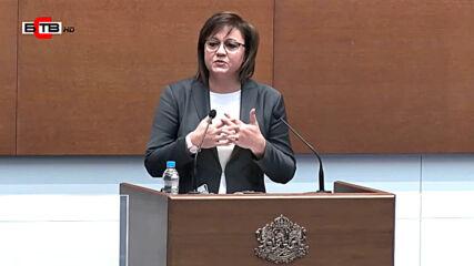 Корнелия Нинова настоя премиерът да дойде в парламента заради ваксините, Караянчева отказа