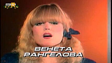 Танц експрес (1986-1987) - част 4