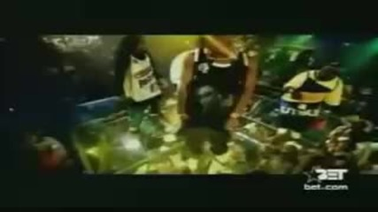 Lil John - What you gonna do - What U Go