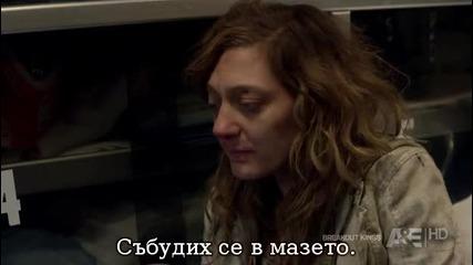 Breakout Kings S01e02-2