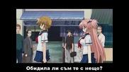 Goshuushou-sama Ninomiya-kun - Епизод 03 - Bg Sub - Високо Качество