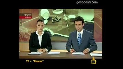 Големи гафове с водещите на новините! 100% Смях