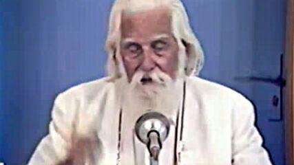 Учителят Омраам: Единствено Божественият идеал носи пълнота (2)