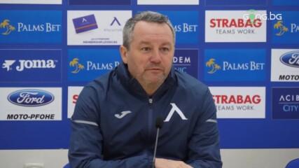 Стоянович сподели очакванията си за мача с Етър