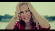 Весна И Джоле Джогани - Такава Като Мене - Djogani Takva kao ja 2014 ( Official Video ) Hd - Превод