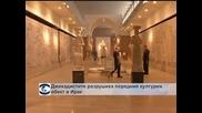 Джихадистите разрушиха поредния културен обект в Ирак