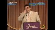 Господар на седмицата - новите предложения - =господари на ефира 06.06.2008= -