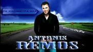 * Превод * Ta Xiliometra Ola - Antonis Remos 2012