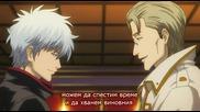 [easternspirit] Gintama S3 Е44