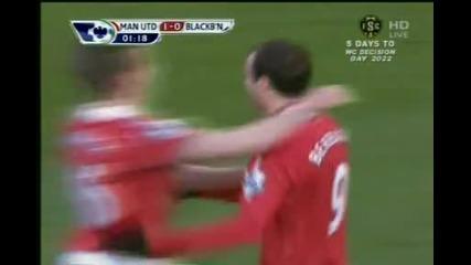 Манчестър Юнайтед - Блекбърн 3 - 0 Всички голове!