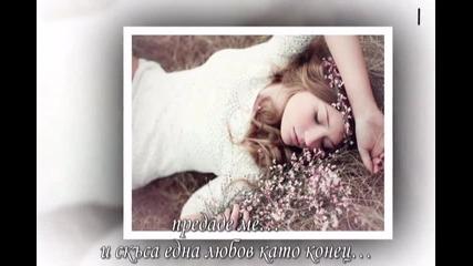 Наташа Теодориду - Нито една дума