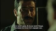 Хулиганът 3 сезон промо-фрагман 3 - бг суб