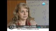 Да пишеш и да смяташ – мисия възможна ли е за българските ученици - Здравей, България (12.05.2014г.)