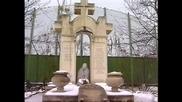 1.2.1945 - Разстрелът на регентите