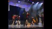 Формация Съзвездие (украйна) - Танго