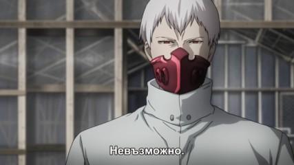 [ Бг Субс ] [вградени] Tokyo Ghoul: Re - 08 [1080p]