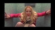 Блондинка с много лошо разтройство