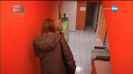Жесток конфликт между две сестри заради дете - Съдби на кръстопът (04.03.2015)