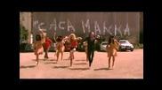Shakira - Waka waka (kaka Maka)