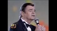 Sergio Endrigo Canzone Per Te