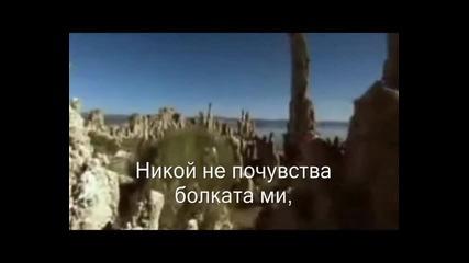 Epsaxa adika na vro - Stelios Kazantzidis превод