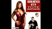 Гръцка тупалка 2010 Elena Metaksa feat V.i.p. - Tote ( Master Тempo )