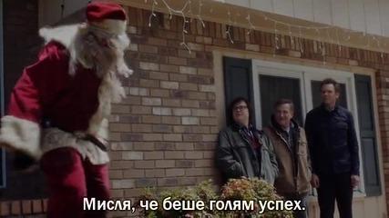 Коледно чудо - филм с участието на Робин Уилямс (2014) + бг субтитри част 2/2