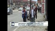 Английски туристи се насочват към България, за да създават къмпинги
