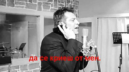 Giorgos Daskoulidis-sagapao ke fevgo 2018 bg subs