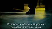 Wallander/валандер сезон 1 епизод 3 бг субтитри