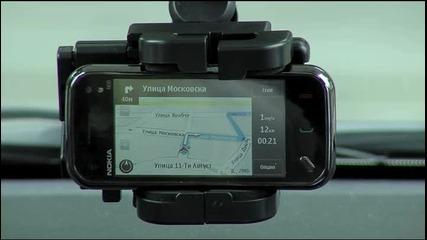 Навигация С кола с Ovi Maps
