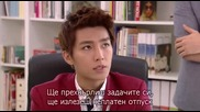 [easternspirit] Just You (2013) E10 2/2