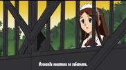 [bgsubs] Princess Resurrection - Епизод 2