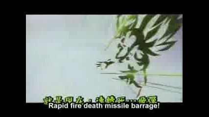 The Dragon Fist Explosion
