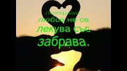 [ Балада ] Константин - Сърцето Ми