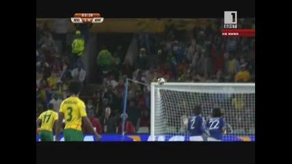 Япония 1 - 0 Камерун *световно първенство Юар 2010* (група E) 14.06.2010.
